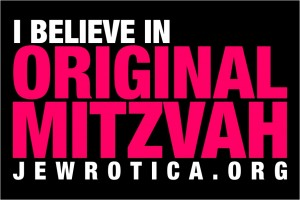sticker_mitzvah